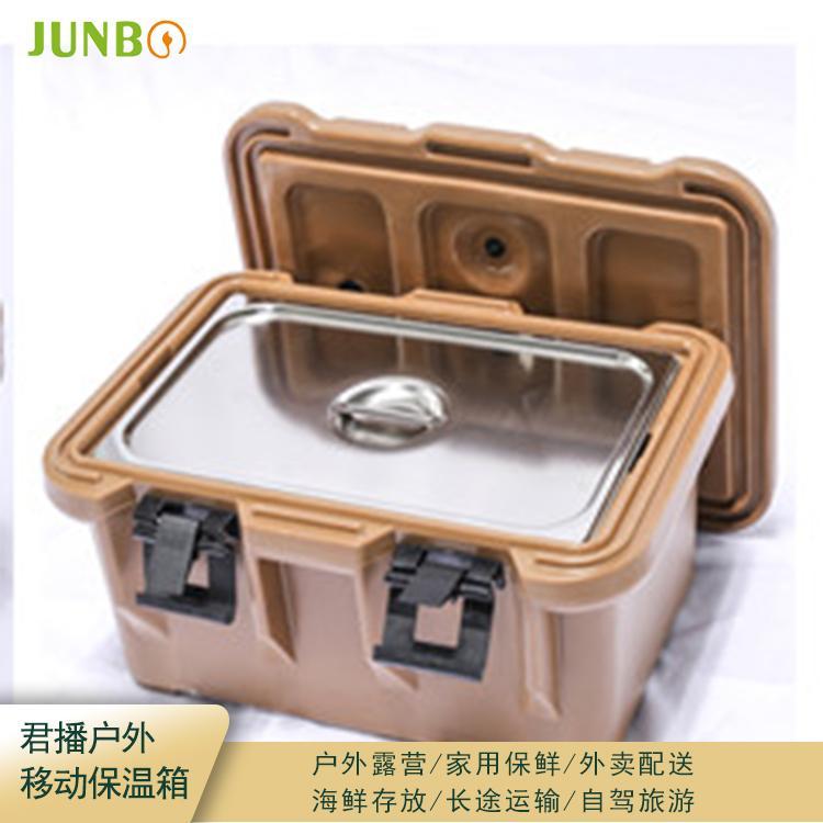 上海Junbo/君播厂家直销 食品保温箱 覆膜食品野餐冰袋 外卖保温箱保温冰包定做