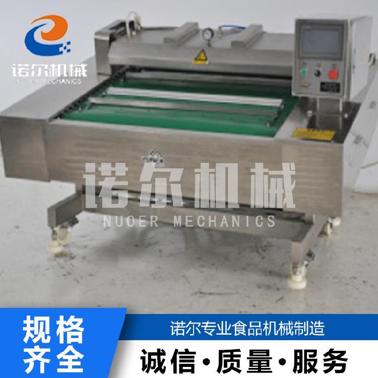 腊肉真空封口机 不锈钢封装设备价格 厂家供应连续式真空包装机