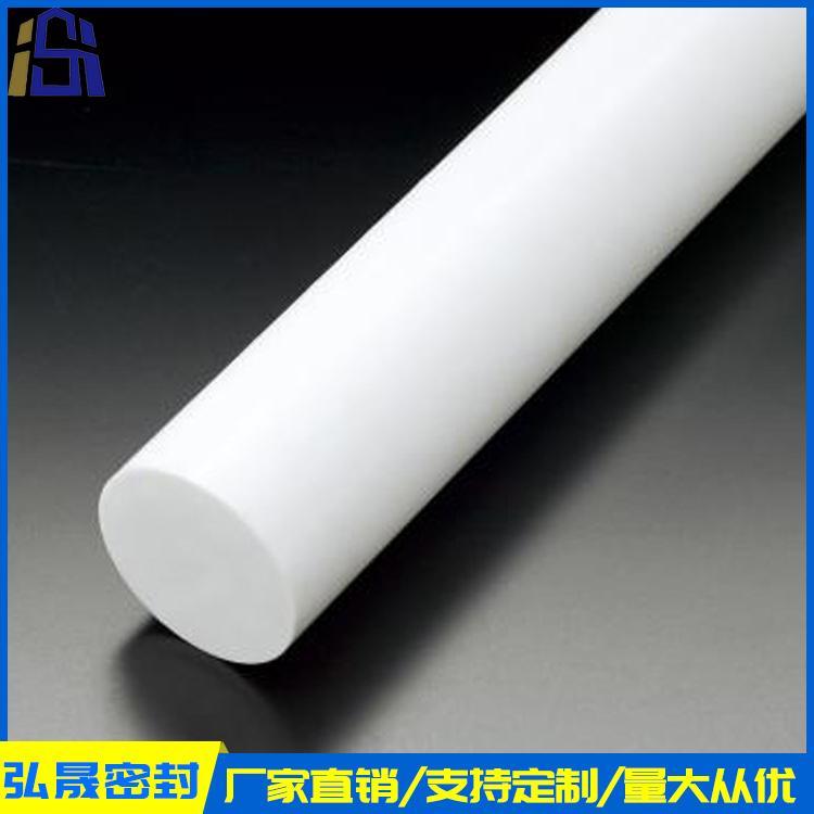 高品质厂家供应四氟棒 聚四氟乙烯棒 耐酸碱四氟棒 四氟棒