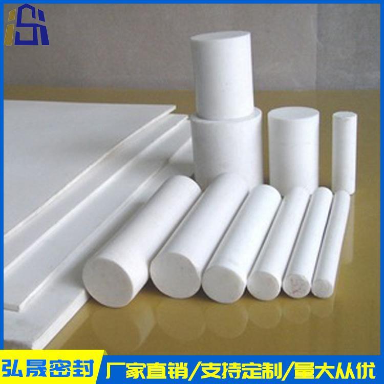 四氟棒 工业用四氟棒 四氟棒厂家加工