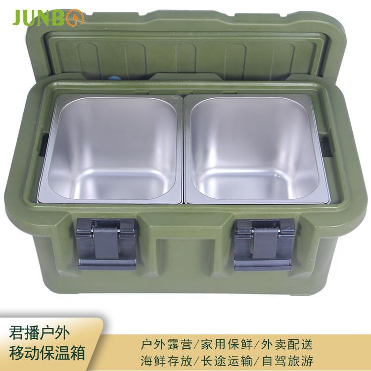 上海Junbo/君播厂家直销 食热送餐箱 食品保温周转箱 哪家比较好
