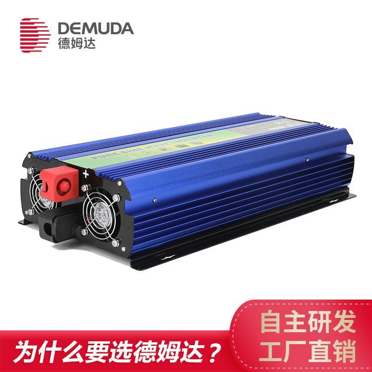 德姆达车载逆变电源 电源转换器 12v/24V转220v 3000w逆变器