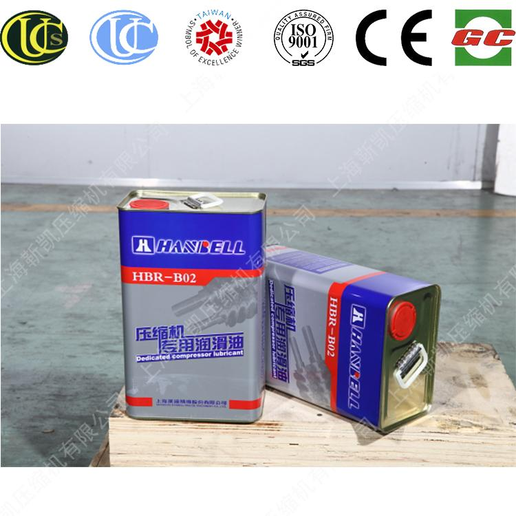 上海靳凯冷冻油 品牌汉钟HANBELL冷冻油代理 工业冷冻油批发 优惠促销