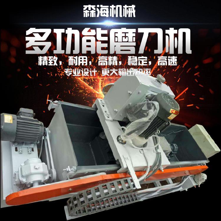 高精度直线电动直刀电磁磨刀机全自动砂轮木工旋切粉碎机刀片大型机