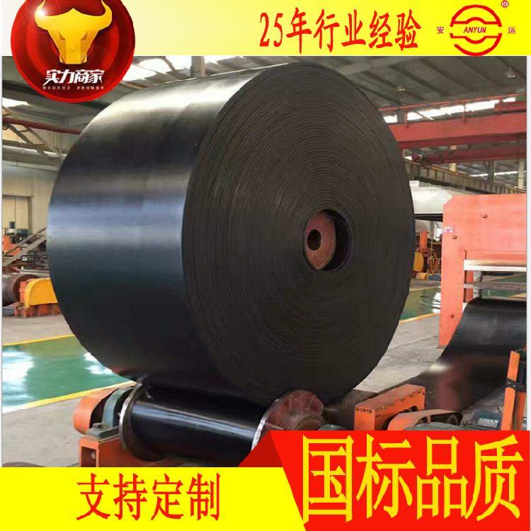 防滑橡胶输送带 耐磨输送带 传送带耐酸碱输送带裙边输送带