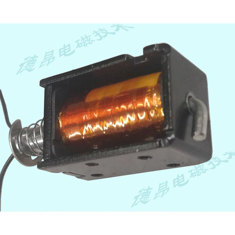LED车灯双光切换电机/汽车透镜电磁铁DU0730