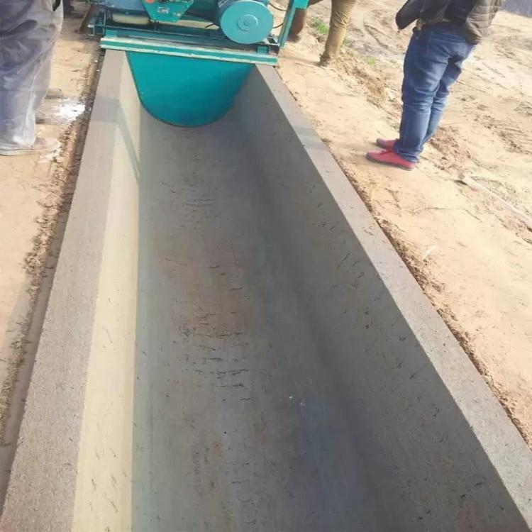 防渗渠道成型机混凝土渠道浇筑成型机c30高速公路现浇边沟机械