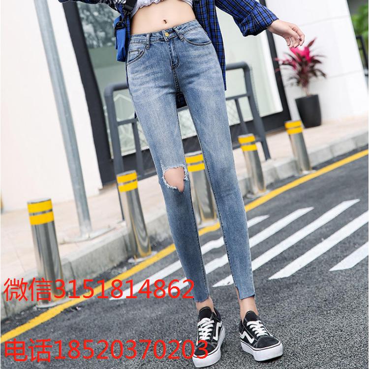 杭州牛仔批发 便宜女式牛仔裤 10元牛仔裤 秋季新款 高腰休闲裤 小脚裤