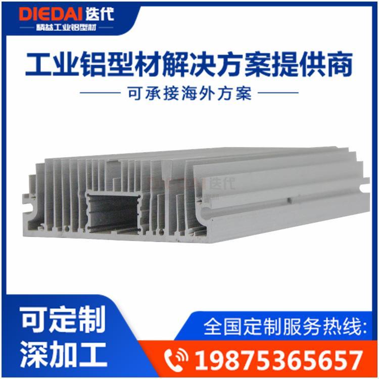 铝材散热器、铝材散热器厂家、东莞铝材散热器