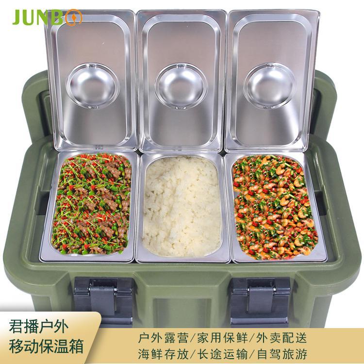 上海Junbo/君播厂家直销  保温箱 份盘保温箱周转箱 工厂学校送餐保温冷藏箱可定制