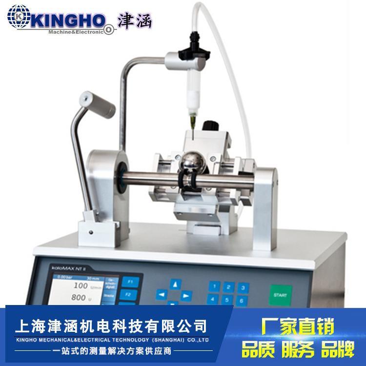 上海厂家直销 硬度仪价格 硬度仪器检验 测定磨损和层厚的球形凹坑装置 Jinhan/津涵