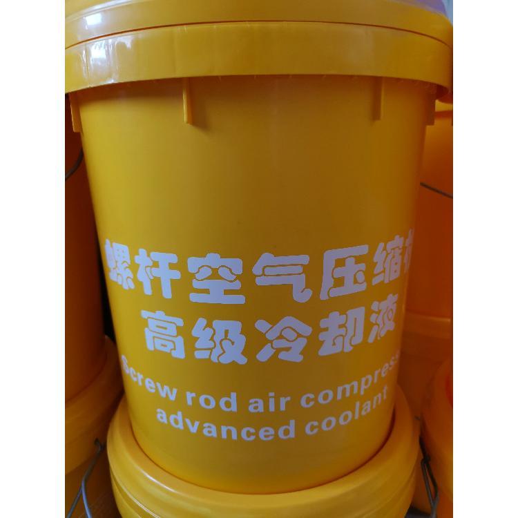 压缩机油螺杆压缩机机油  空压机机油 螺杆空压机机油 空气压缩机专用油 空压机超级冷却液