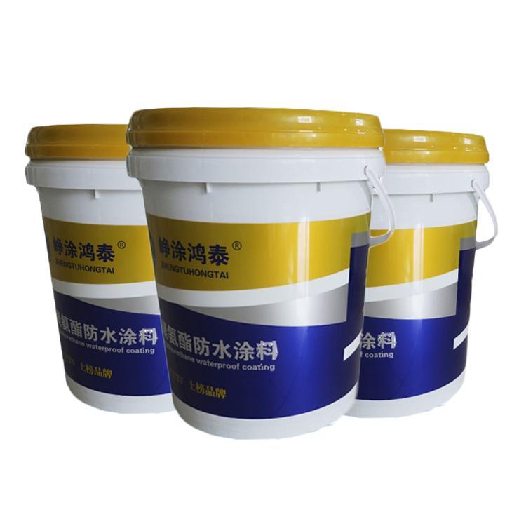 聚氨酯防水涂料厂家 供应优质聚氨酯防水涂料
