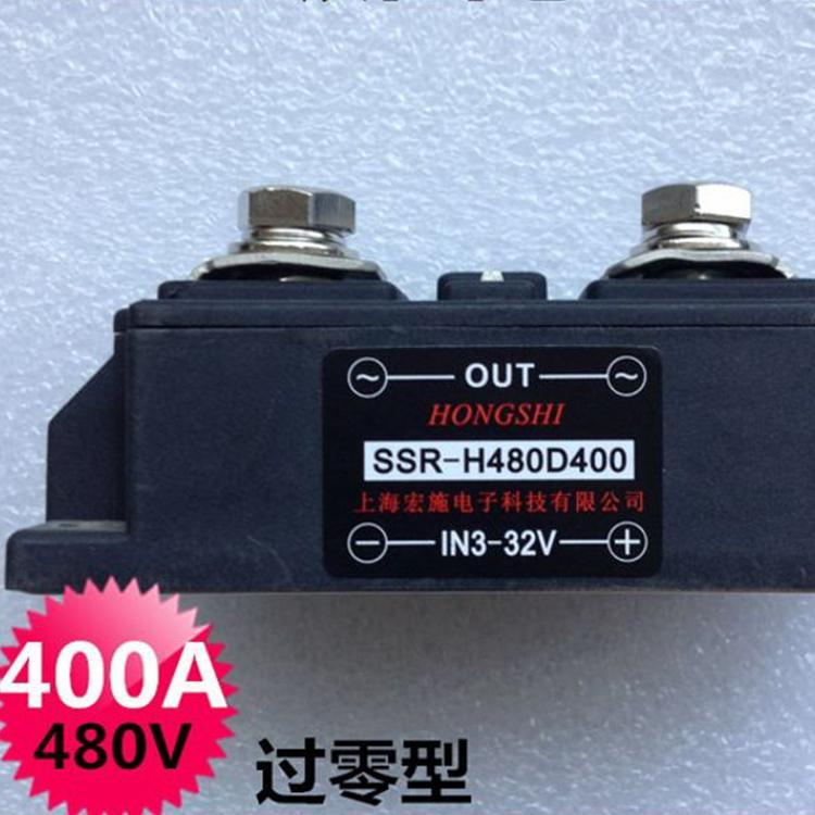 [上海宏施]固态继电器 爆款供应经久耐用规格齐全特价现货放心省心 工业级继电器