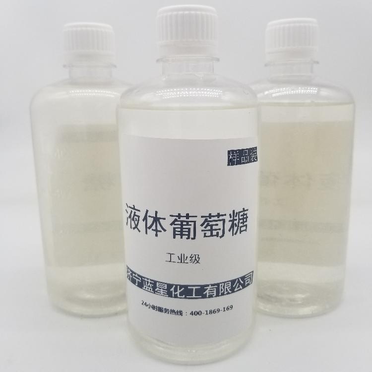 山东济宁批发液体工业葡萄糖 污水糖碳源 含量30-45 % 葡萄糖溶液