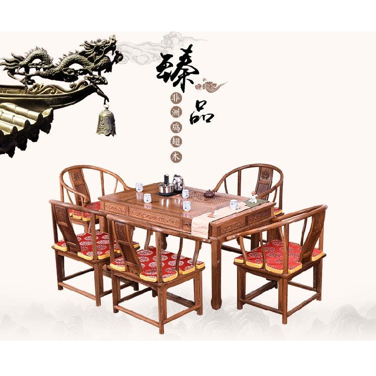 红木家具 全鸡翅木中式泡茶艺桌功夫茶几实木茶台 仿古茶桌椅组合