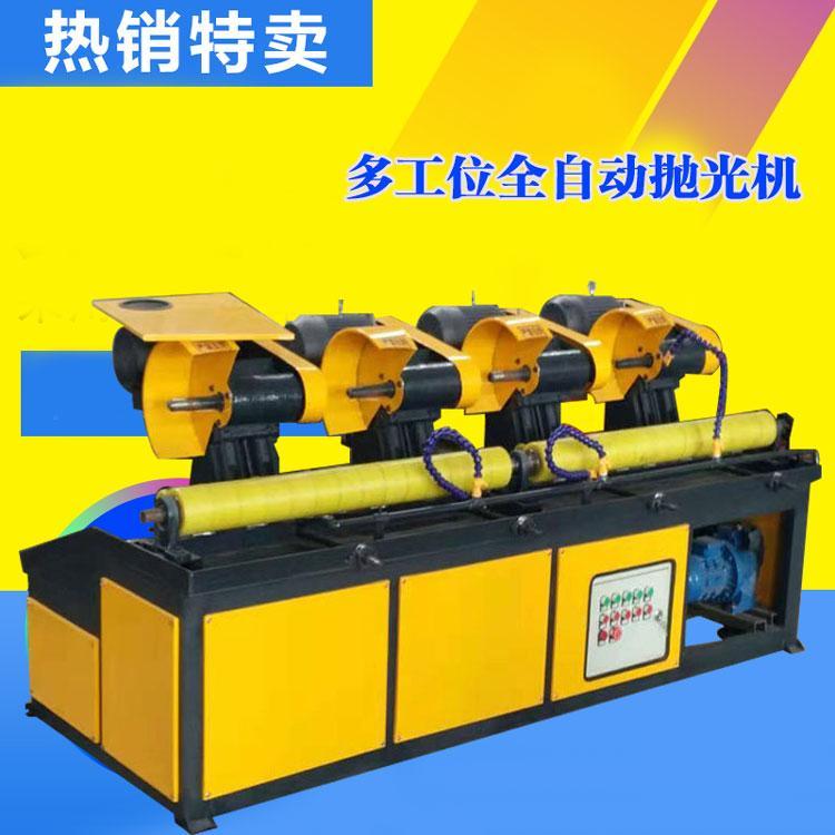 两工位圆管抛光机 焊缝管外圆磨光机 电动圆管快速打磨机现货供应