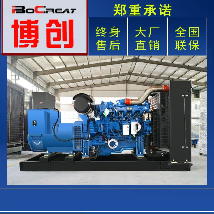 柴油发电机组 玉柴300千瓦发电机组 纯铜无刷同步交流 备用电源终生保修