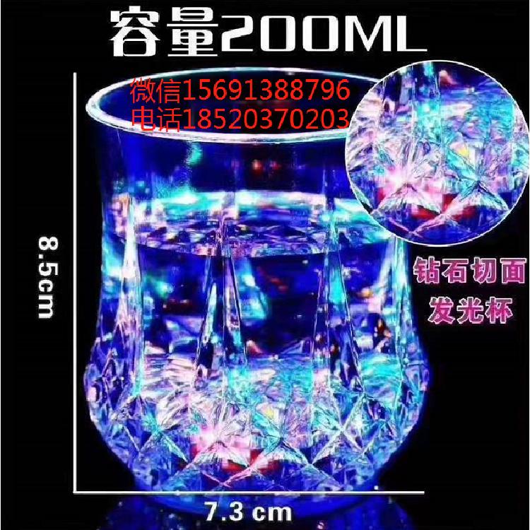 厂家发光水杯  炫舞机器人   葡萄水球    仿木陀螺    拉线飞碟
