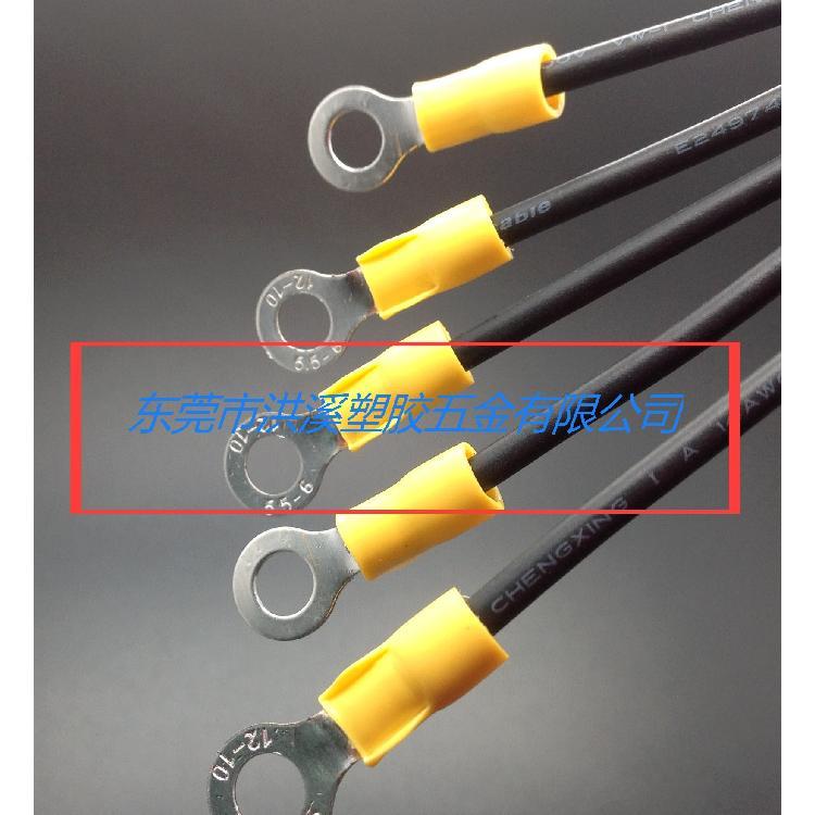 圆形冷压连接线1015接地线螺丝孔端子线束