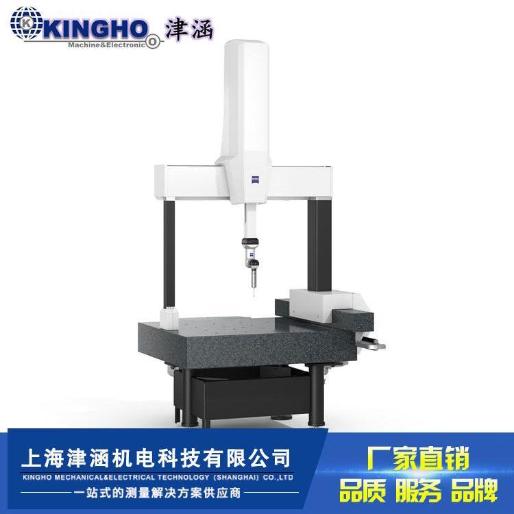 上海Jinhan/津涵 新款SPECTRUM三坐标测量机  表面形状轮廓度测量机 -价格优惠欢迎咨询