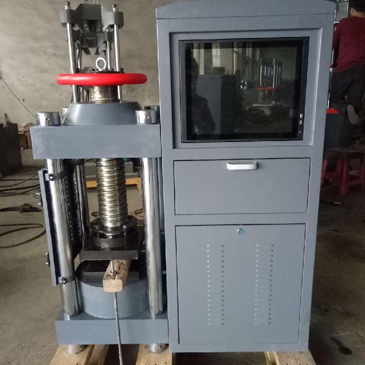 厂家直销 DYE-2000S 全自动恒应力压力试验机 混凝土压力试验机