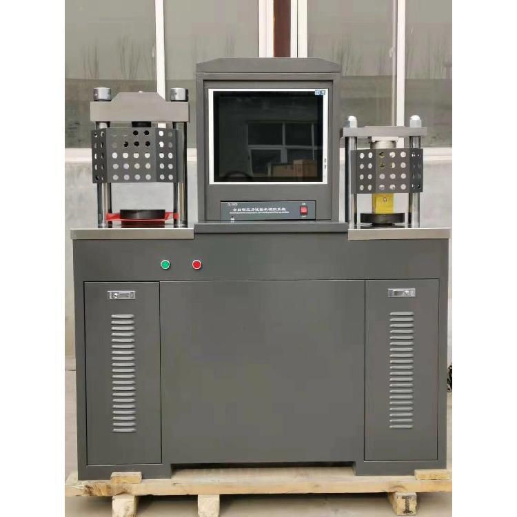 厂家直销 DYE-300S 混凝土压力试验机 抗压试验机 水泥抗折抗压一体机