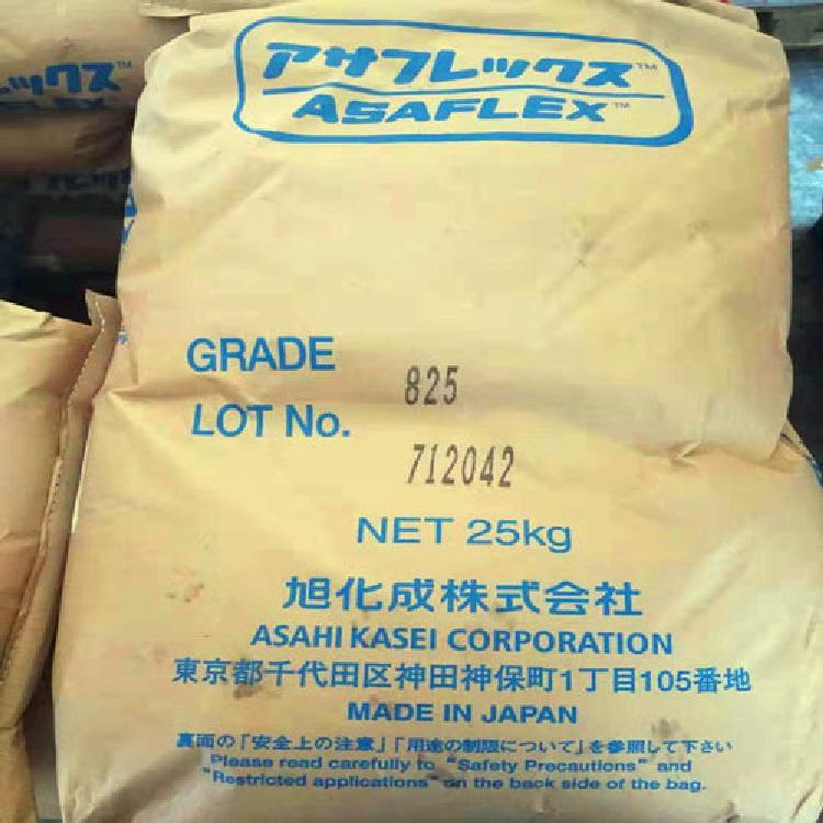 K胶 日本旭化成 825 透明级 通用级 6个融脂