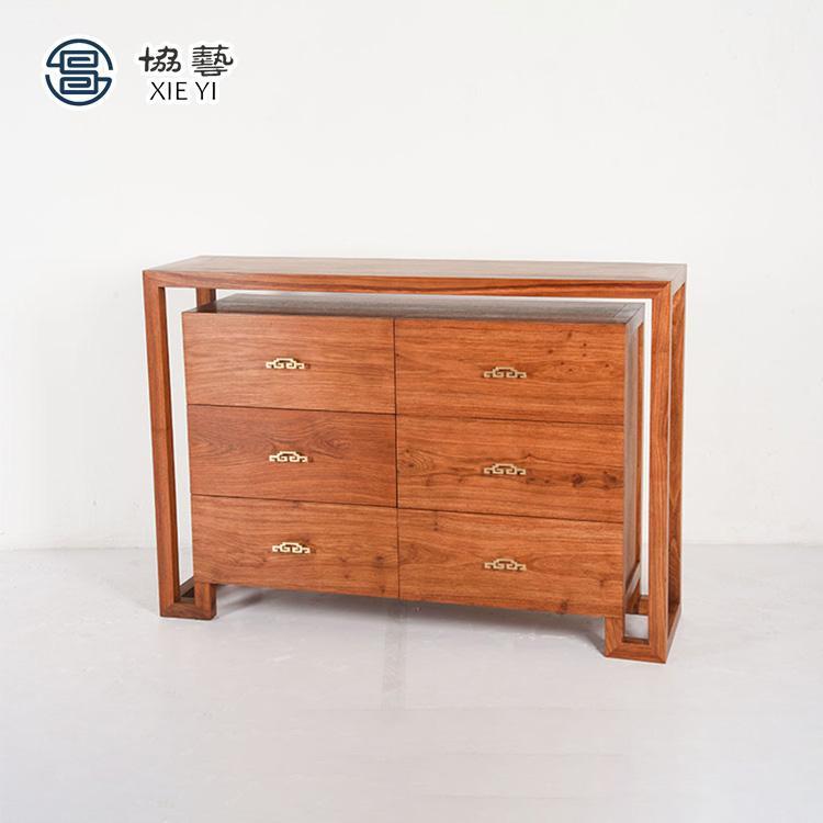 协艺家具 定制中式柜子 红木家具刺猬紫檀五斗柜卧室中式花梨木实木斗柜储物柜收纳柜