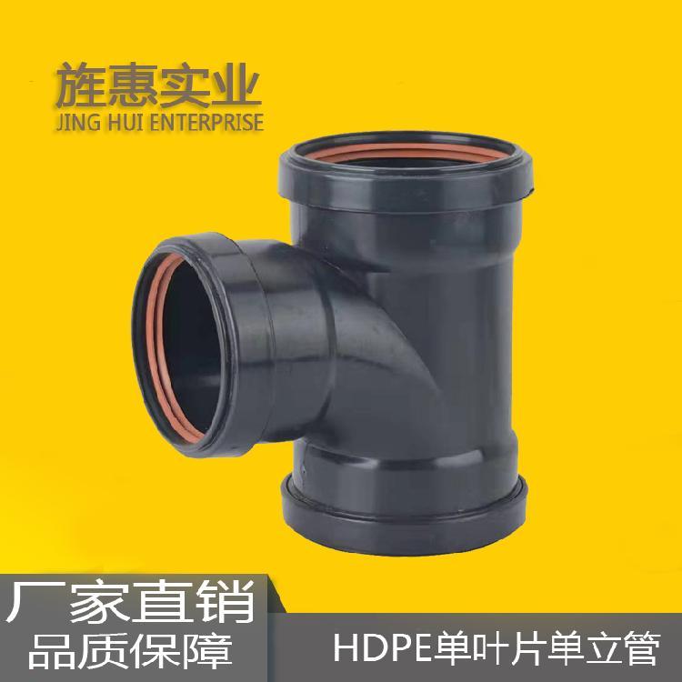 HDPE单叶片单立管 虹吸式雨水排放系统HDPE单叶面 单页片