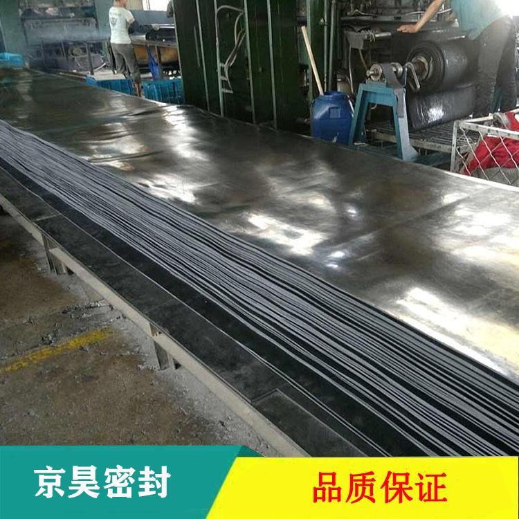 厂家批发 优质橡胶板 纤维橡胶板 定制