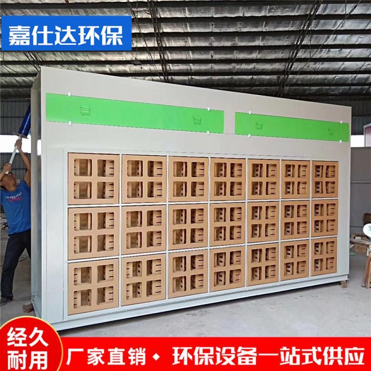 漆雾净化柜立式喷漆工作台漆雾净化柜立式喷漆工作台漆房用环保柜