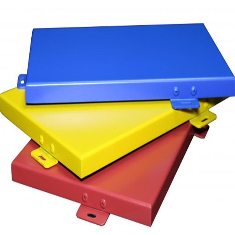 【顶盛】厂家直销 深圳铝单板价格 幕墙铝单板 冲孔弧形铝单板 优质氟碳铝单板