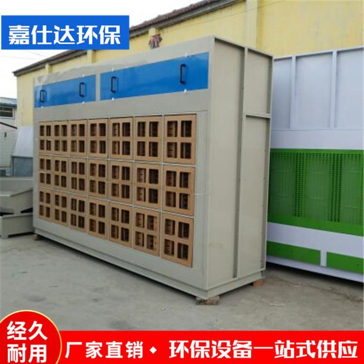 嘉仕达 厂家直销干式纸箱喷漆 废气处理净化设备 干式喷漆柜