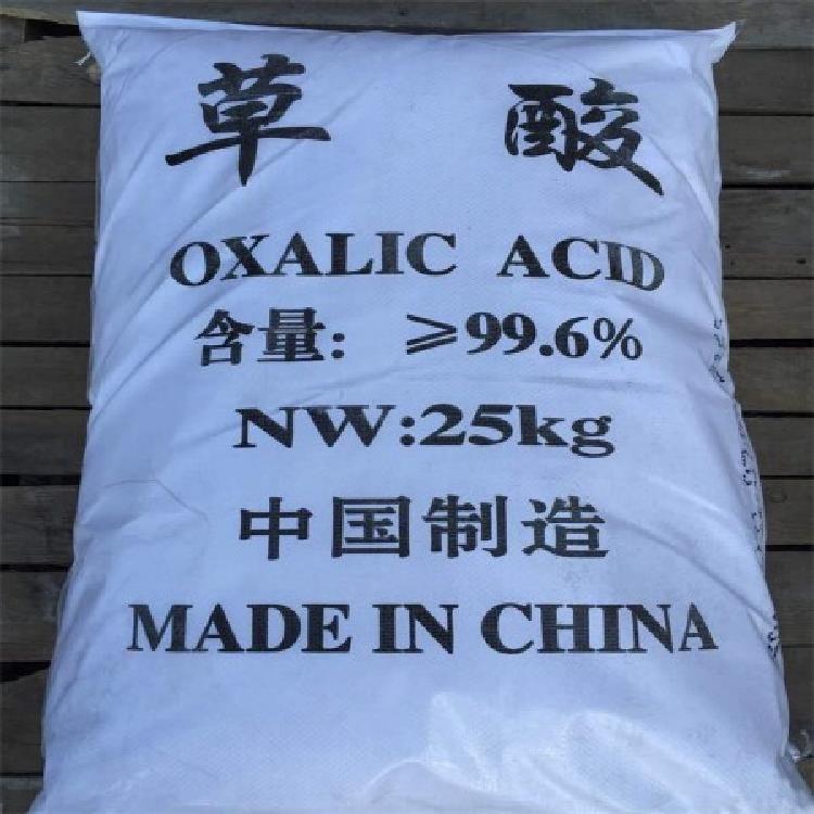 无水99.6% 草酸厂家批发价工业级草酸