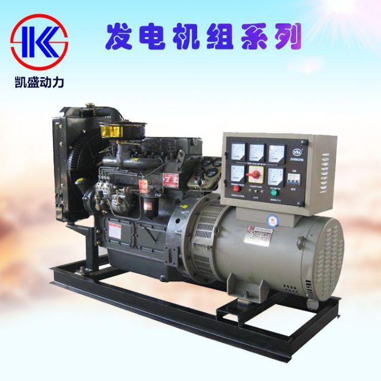 海南30KW机组 低油耗30KW发电机组 纯铜电机