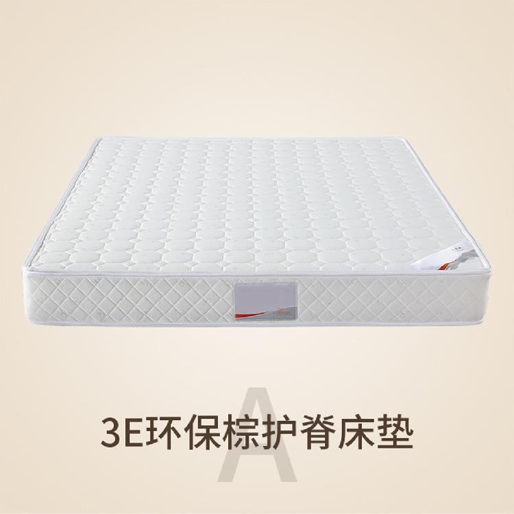 床垫1.8米席梦思天然3E椰棕硬垫山棕垫老人棕榈双人硬床垫