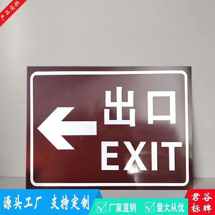 地下停车场出入口指示牌标识牌铝板反光小区车库指示标牌反光标识牌