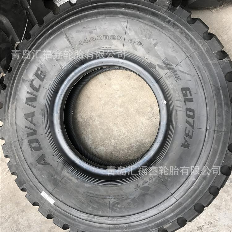 前进14.00R20 1400R20重型陕汽越野钢丝吊车起重机轮胎GL073A