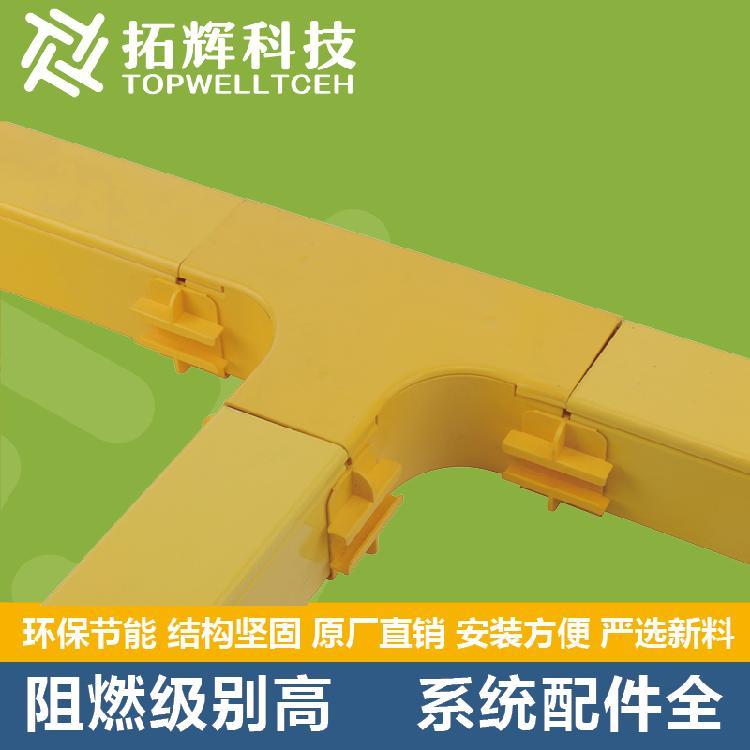 光纤槽道 240宽 直槽槽体 阻燃塑料尾纤槽 一站式服务