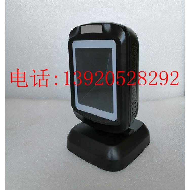 天津二维码扫描平台超市收银有线扫描枪条形码扫码器一维商品条码枪微信支付宝手机移动收钱盒子