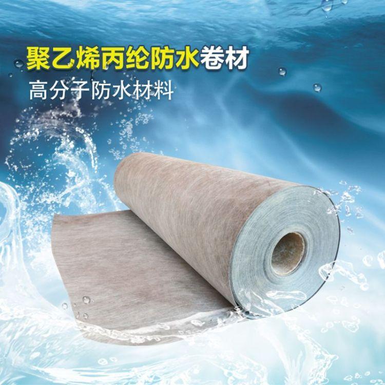 丙纶布 防水丙纶布 聚乙烯丙纶布