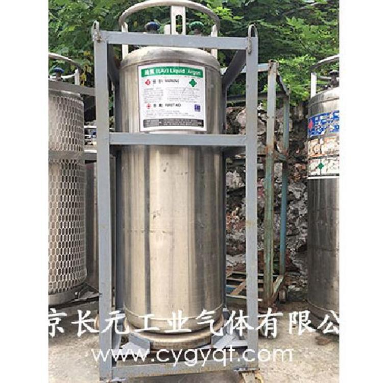 供应液态气体 液氩 液氮