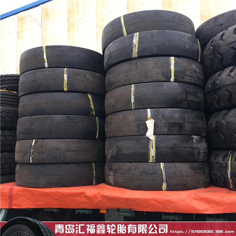 前进天力1200-24 12.00-24井下铲运机轮胎 光面矿用加厚耐磨L-5s