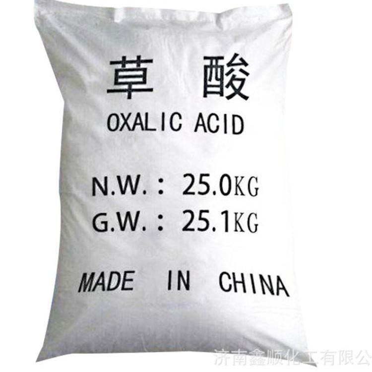 99.6% 草酸厂家批发工业级草酸