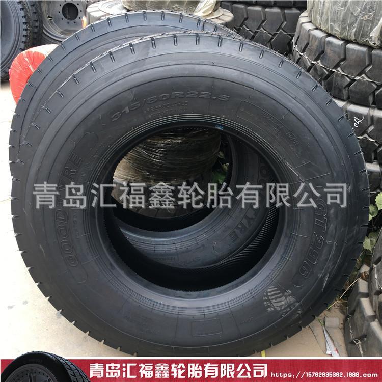批发 银宝 315/80R22.5平板拖车轮胎 卡车胎钢丝胎输车轮胎gt296