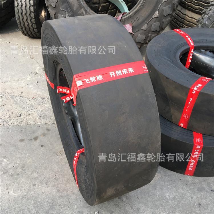 前进光面压路机轮胎 胶轮压路机轮胎11.00-20 1100-20 C-1