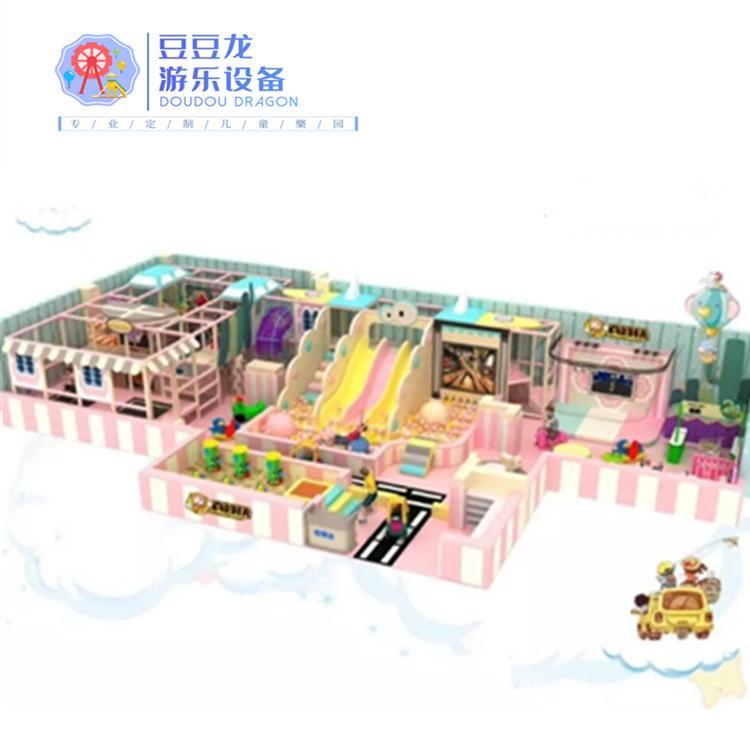 厂家定制淘气堡 室内儿童乐园淘气堡 淘气堡游乐设备