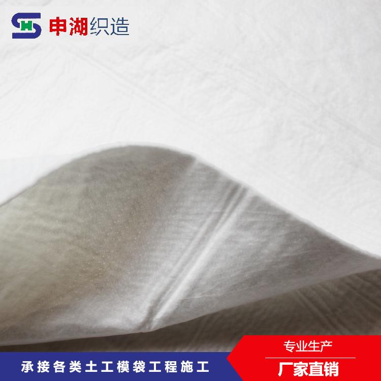 申湖织造 长丝无纺 白色长纤 纤涤纶长丝无纺布 过滤无纺布 厂家直销