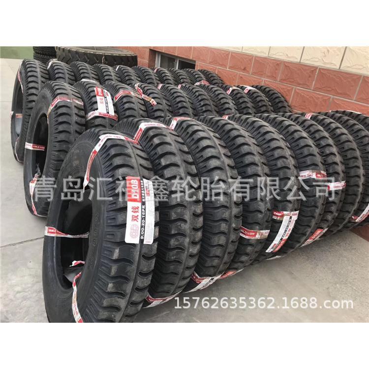 双钱D10B羊角尼龙部队卡车货车洒水车轮胎 900-20 1200 12.00-20